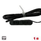 2ヶ口スライドコンセントNC-1522 (黒色) A品