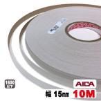 ホワイトポリ木口テープ15mm幅(粘着タイプ)★10M(A品)