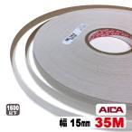ホワイトポリ木口テープ15mm幅(粘着タイプ)★35M(A品)