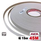 ホワイトポリ木口テープ15mm幅(粘着タイプ)★45M(A品)