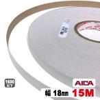 ホワイトポリ木口テープ18mm幅(粘着タイプ)★15M(A品)