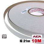 ホワイトポリ木口テープ21mm幅(粘着タイプ)★10M(A品)