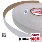 ホワイトポリ木口テープ30mm幅(粘着タイプ)★100M/1巻(A品)