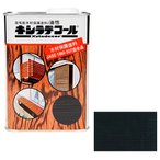ウッドデッキ 防腐剤 木部の下塗り 色ムラ防止 大阪ガスケミカル・キシラデコール 0.7L ・112ジェットブラック
