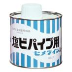 (セメダイン接着剤) 水道管 塩ビパイプ用 500g 日本水道協会