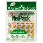 穀物用 鮮度保持剤(ネルパックシリーズ10kg・15kg用) 2個入 玄米・白米などの穀物長期保存