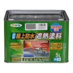 アサヒペン 水性屋上防水遮熱塗料 ライトグレー 5L