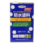 アサヒペン 防水塗料 (透明)クリア 4L