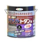 アサヒペン 油性高耐久アクリルトタン用塗料 黒 3kg