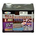 アサヒペン 油性高耐久アクリルトタン用塗料 新茶 6kg