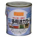アサヒペン 水性多用途カラー オレンジ 1.6L