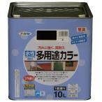 アサヒペン 水性多用途カラー 黒 10L