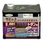 アサヒペン 油性高耐久アクリルトタン用塗料 グレー 6kg