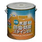 アサヒペン 水性木部防虫・防腐ステインEX(水性木部用塗料) パイン 3L