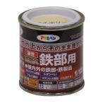 アサヒペン 油性高耐久鉄部用塗料 アイボリー 1/12L