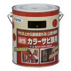 アサヒペン カラーサビ鉄用塗料 黒 1.6L