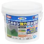 水性エポキシ強力防水塗料 1kg
