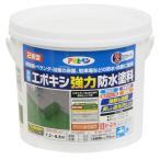 水性エポキシ強力防水塗料 2kg
