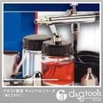 アネスト岩田キャンベル エアーブラシ キャンベルシリーズ エアホース接続ねじ  MX2900