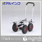 アルインコ アルミ製台車 (伸縮ハウスカー 運搬車)   SKK-041PA
