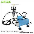 エアテックス エアーセットカラーセレクションMJ728シリーズピンク ASC-MJ728-5