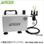 エアテックス エアーセットBOXセレクションエアブラシフリー/ブラック ASB-F-2