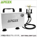 エアテックス エアーセットBOXセレクションMJシリーズ=722=/ブラック ASB-MJ722-2
