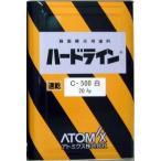 アトミクス ハードラインC-500 路面標示用塗料 黄 20kg  C-500