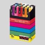三菱鉛筆 ポスカ PC-5M 15色セット 黒 赤 青 緑 黄 桃 水色 白 黄緑 紫 うす橙 山吹 橙 茶 灰  PC5M15C
