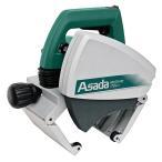 """アサダ ビーバーSAW170ECO EX170 パイプ切断機""""ビーバーSAW170・170E Eco"""" C10059 C20351 C302292"""