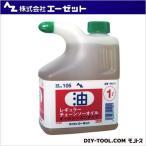 エーゼット レギュラーチェーンソーオイル  1L RE211