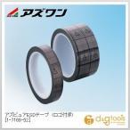 アズワン アズピュアESDテープ(ロゴ付き)梱包テープ シルバー 1-7169-52 1袋(10巻)