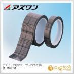 アズワン アズピュアESDテープ(ロゴ付き)梱包テープ シルバー 1-7169-51 1袋(10巻)
