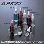 アズワン スポイト瓶 丸型  透明 30ml  4-3022-01  1本