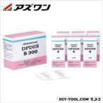 アズワン 残留塩素測定器 DPD試薬B-1   1-9466-11 1ケース(50包/箱×6箱入)