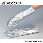 アズワン 耐熱手袋 3本指タイプ   6-942-01 1 双