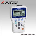 アズワン データミニ データコレクター 91×31×141mm  1-5840-46