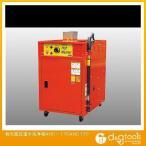 有光  有光 高圧温水洗浄機 AHC-170 (×1台)   AHC170