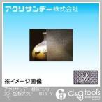 アクリサンデー 型板アクリ(アクリル板) ダイヤ 595×450×3(mm) 813 Y 3