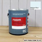 DCペイント かべ紙に塗る水性塗料Room(室内壁用ペイント) 【0468】Mellow Blue 約3.8L