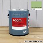 DCペイント かべ紙に塗る水性塗料Room(室内壁用ペイント) 【0759】Perennial Garden 約3.8L