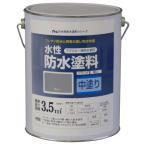 アトムサポート 水性防水塗料専用中塗り グレー 4kg 00001-23010 1缶