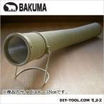 バクマ工業 コタツホース温風ヒーター用省エネダクト 80cm〜320cm SH-800