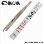 バクマ/BAKUMA りんご鋸 「未来」 替刃式剪定鋸 替刃 300mm