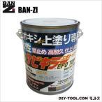 BAN-ZI サビキラーエポトップ 速乾型 上塗り専用水性エポキシ塗料 ライトグレー 1L