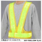エスコ(esco) LED安全ベスト 黄/黄 フリー EA983R-61 0