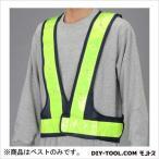 エスコ(esco) LED安全ベスト 紺/黄 フリー EA983R-63 0