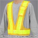 エスコ(esco) LED安全ベスト 紺/黄 フリー 着丈:最大約58cm 胴回り:最大約130cm、最小約100cm (マジックテープの止め方により