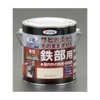 エスコ(esco) 1.6L [油性] 錆止め塗料(白) EA942CG-102 1個