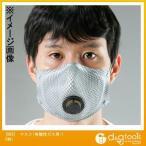 エスコ [N95]マスク(有機性ガス用)   EA800MJ-4A 10 枚